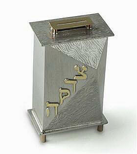 Max Tzedakah Box Small