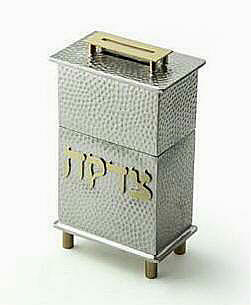Frumma Tzedakah Box